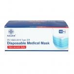Gauke kirurgiline mask, IIR tüüp (N50)